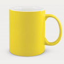 Arabica Coffee Mug+Yellow