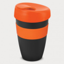Express Cup Deluxe 480mL+Orange